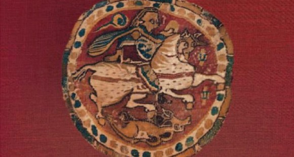 """From the cover of """"The Islamic-Byzantine Frontier"""""""